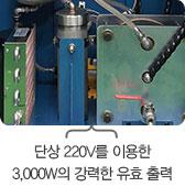 레일적용으로 손쉬운 고압펌프 탈부탁